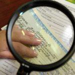 криминалистика почерковедческая экспертиза