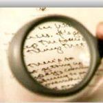 Методика почерковедческого исследования