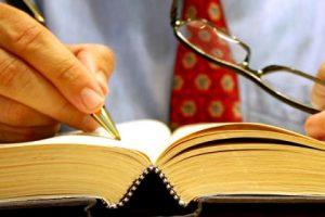 Экспертиза давности написания текста