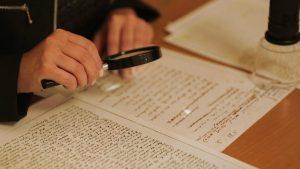 Почерковедческая экспертиза по копии