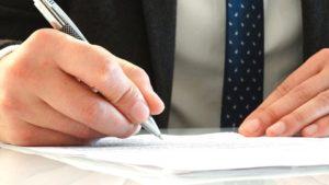 Ходатайство о проведении почерковедческой экспертизы по административному делу