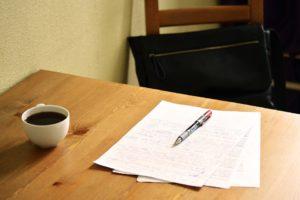 Постановление о почерковедческой экспертизе