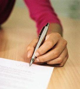 Почерковедческая экспертиза подписи в Москве