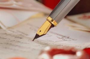 Как называется экспертиза подписи?