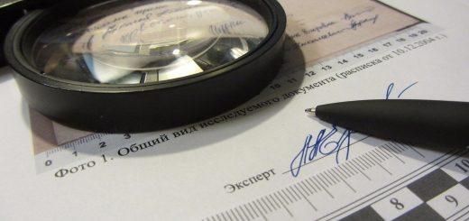 Нужна бесплатная консультация по почерковедческой экспертизе?