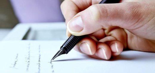Независимая экспертиза подписи