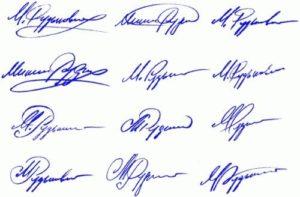 Почерковедческая экспертиза подписи: цена
